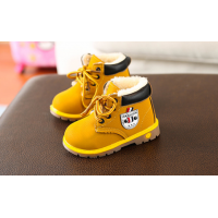 Autumn PU Leather Children Boots CD