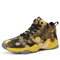 Basketball Shoes Summer Mesh Sneakers Camouflage NS